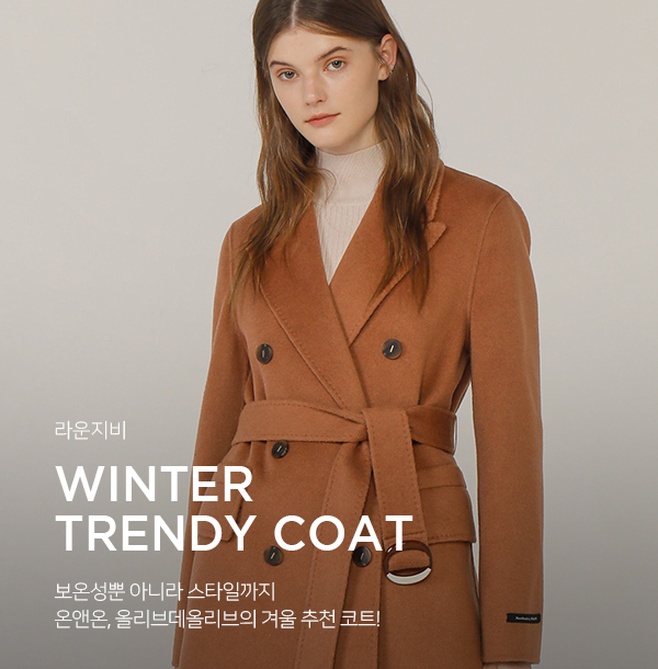 WINTER COAT