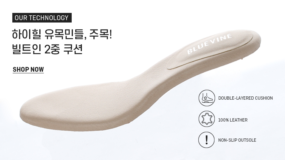BLUEVINE Insole Technology