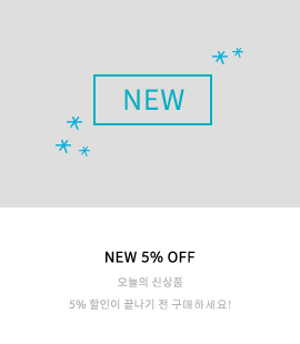 NEW 5% OFF