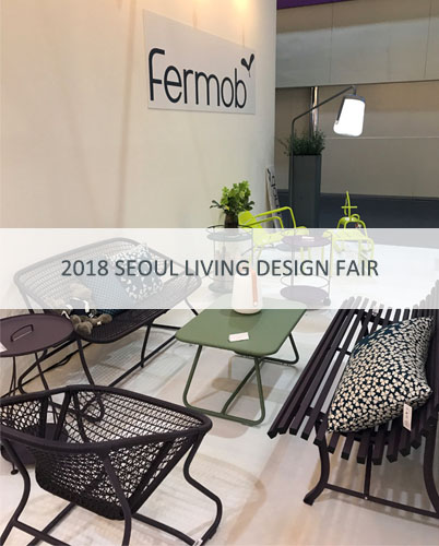 2018 Seoul Living Design Fair