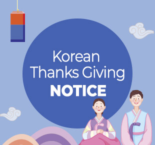 Korean Thanks Giving Notice