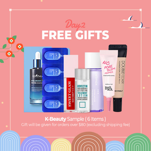 Free Gifts Day 2