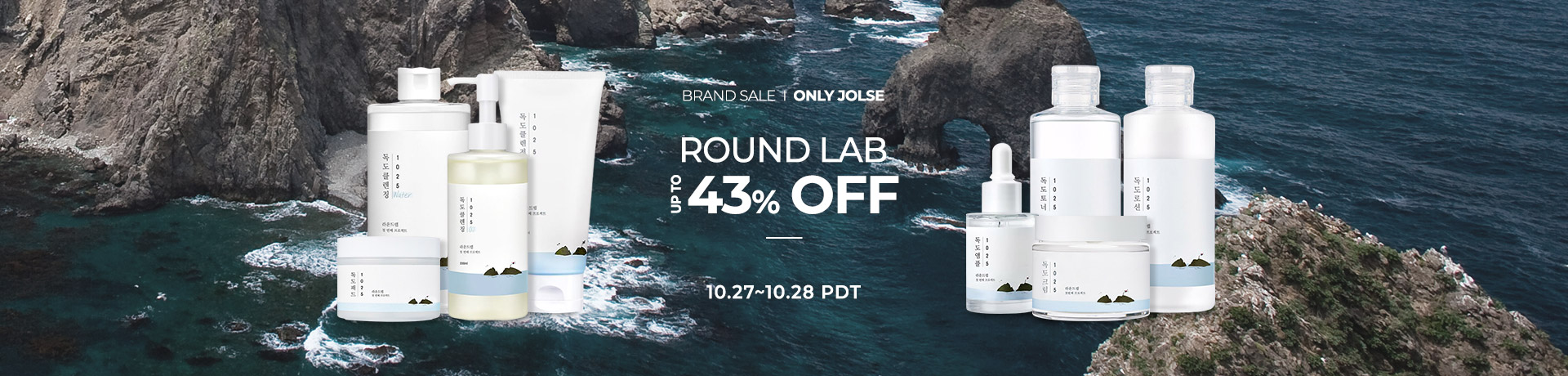 ROUND LAB Up to 00% OFF