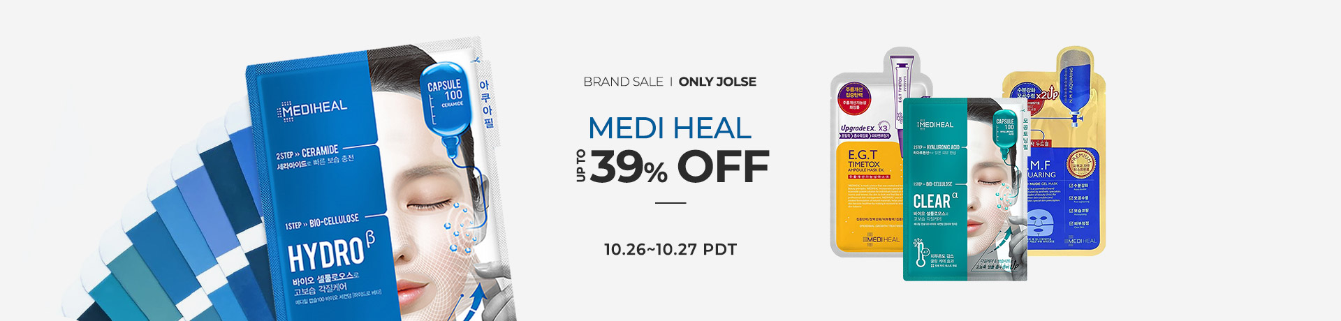 MEDI HEAL Up to 39% OFF