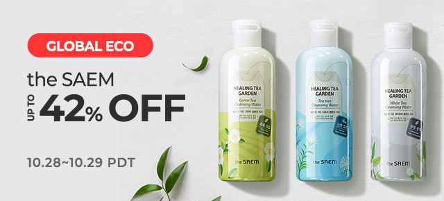 the SAEM Up to xx% OFF