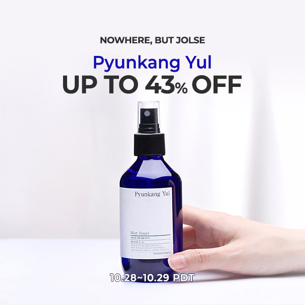 Pyunkang Yul Up to xx% OFF