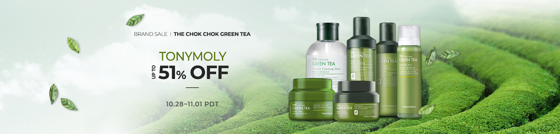 TONYMOLY Up to xx% OFF
