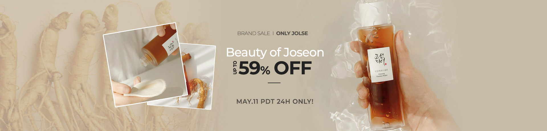 Beauty of Joseon Up to 59% OFF