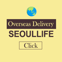 Overseas Delivery / SEOUL LIFE<br>바로보기