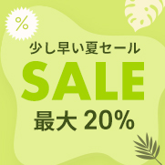 66girls japan_sale category