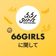 about 66girls