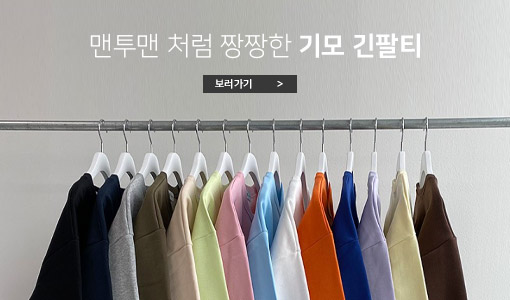 "banner=""main-news-right"" ◆ 공지 우측"