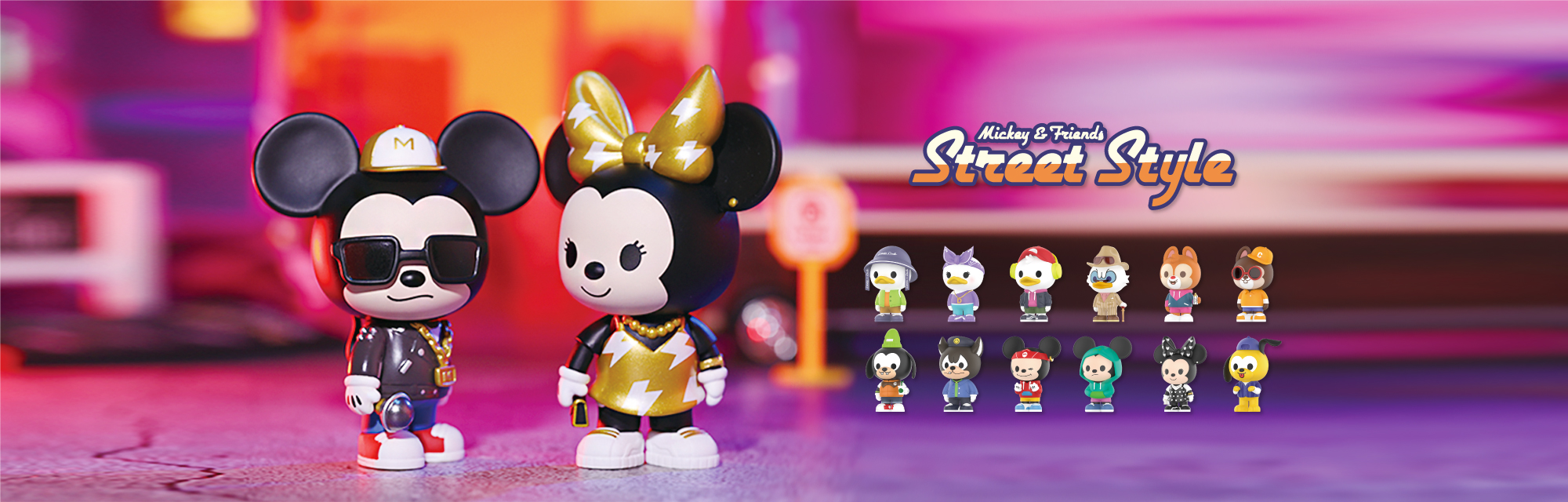 Disney Mickey Friends Street