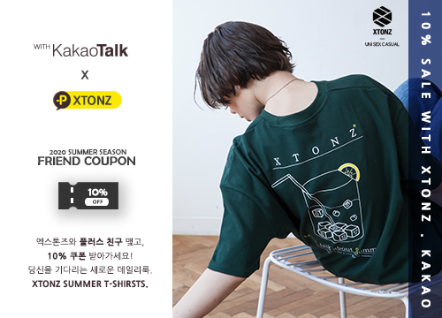 XTONZ KAKAO PLUS FRIEND SUMMER EVENT