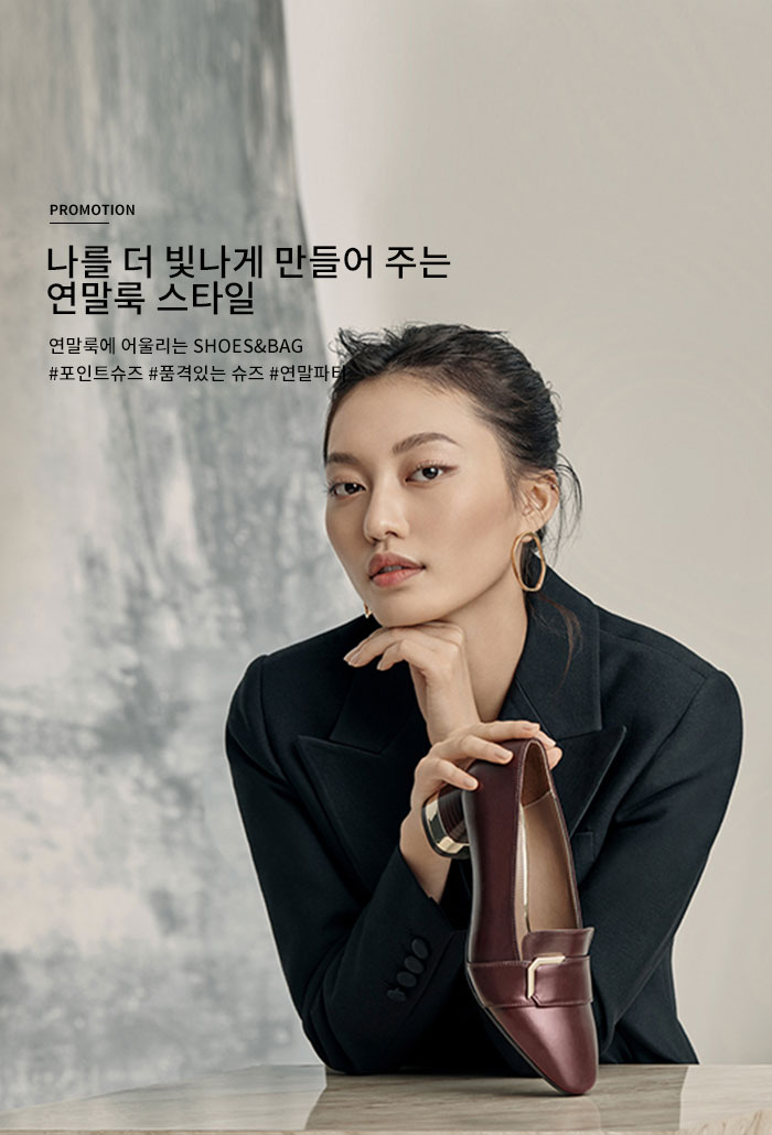 http://m.esquire.co.kr/product/list.html?cate_no=1048&page=1