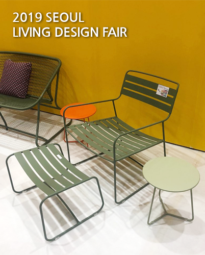 2019 Seoul Living Design Fair