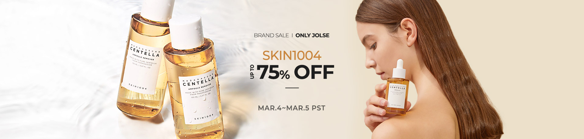 SKIN1004 Up to 75% OFF