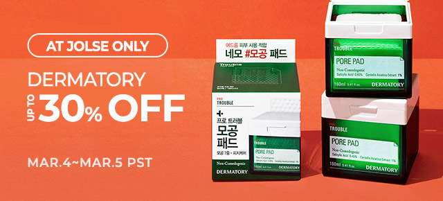 DERMATORY Up to 30% OFF