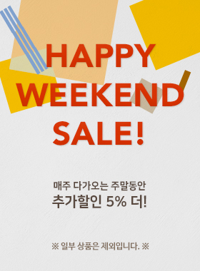 [EVENT] Every weekend Sale!
