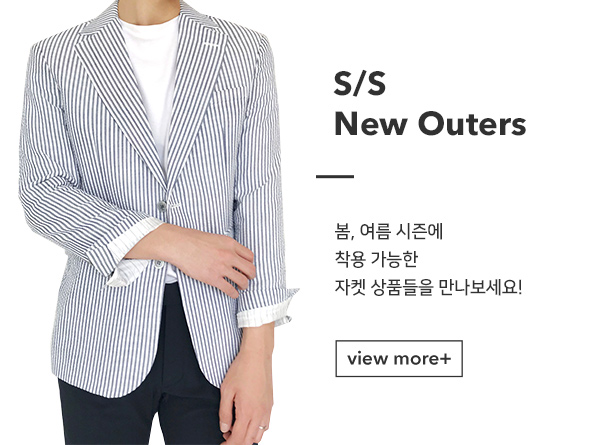 New Season Outer