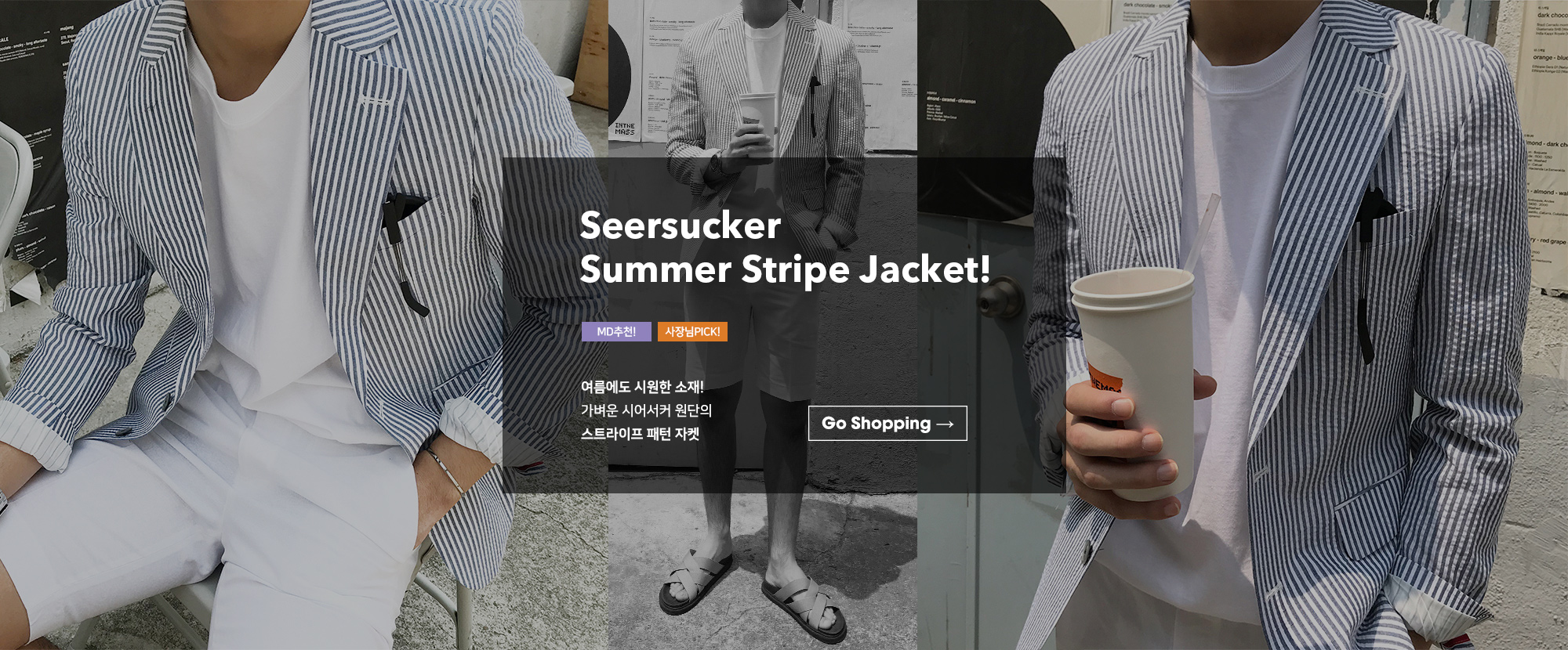 Summer Stripe Jacket!