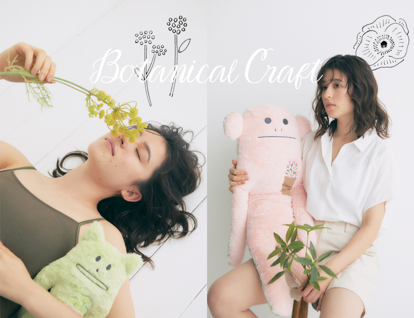 BOTANICAL CRAFT(2)
