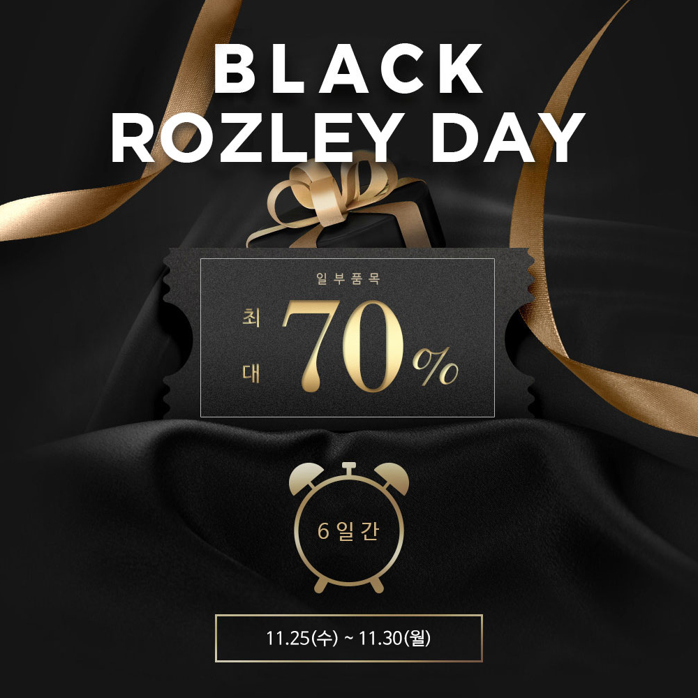 Black Rozley Day
